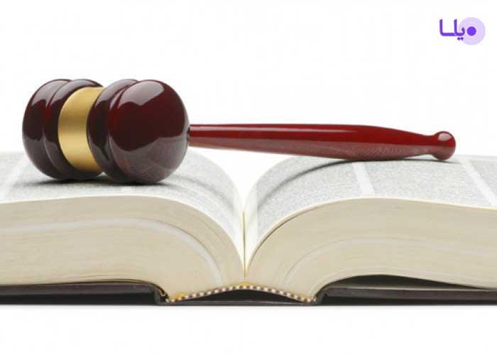 اعتبار گواهی عدم سوء پیشینه