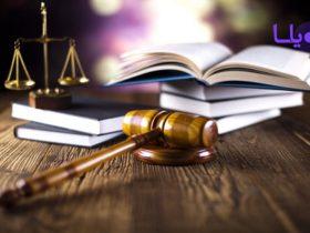 بخشنامه قوانین