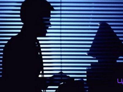 جرم توهین در فضای مجازی