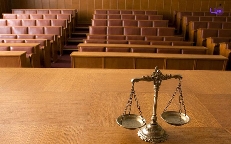 منشور حقوق شهروندی