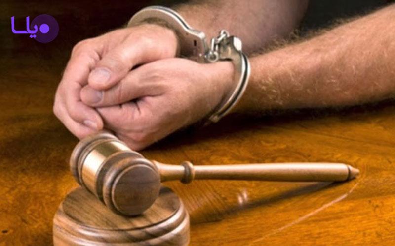 قرار جلب در امور حقوقی
