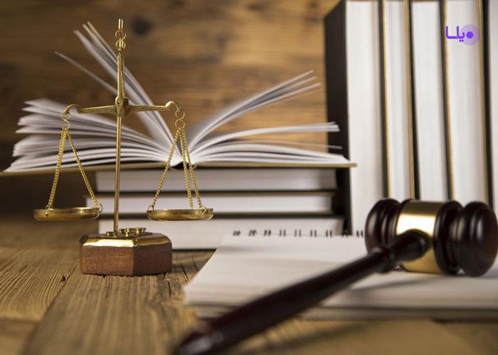 نظام قضایی اتریش