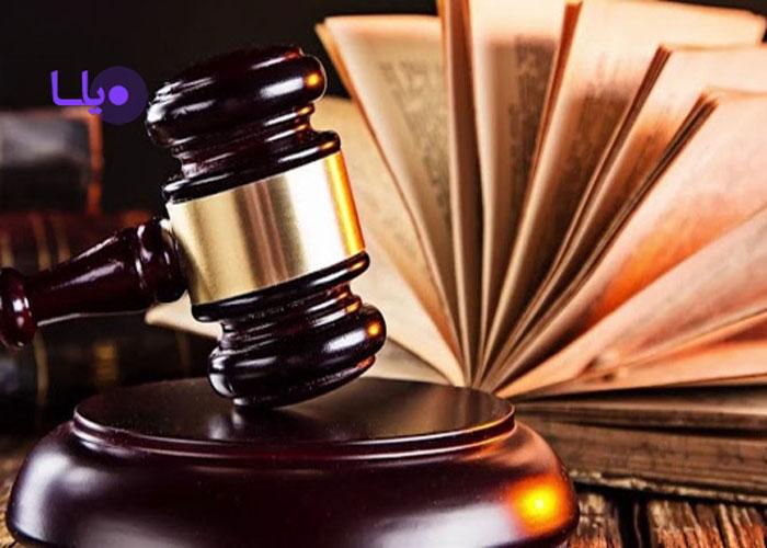 وکیل در آذربایجان شرقی