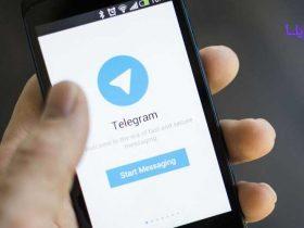 پرینت تلگرام