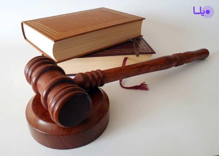 آیین نامه وکلای دادگستری