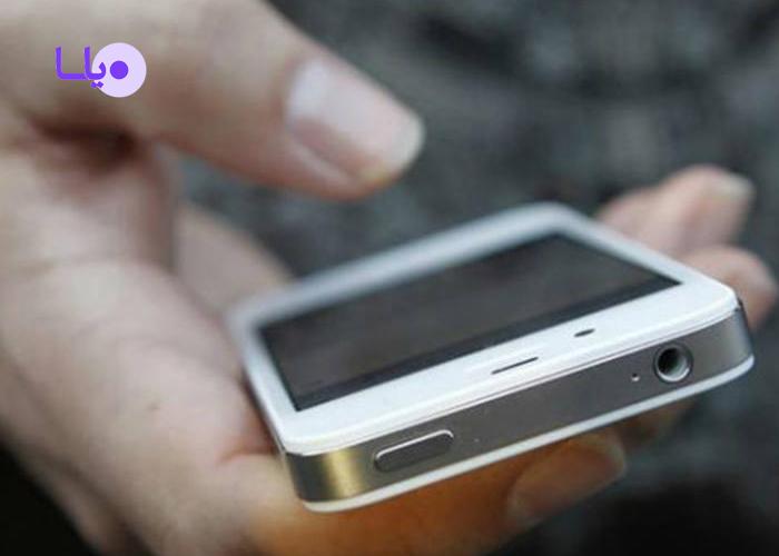 پرینت پیامک