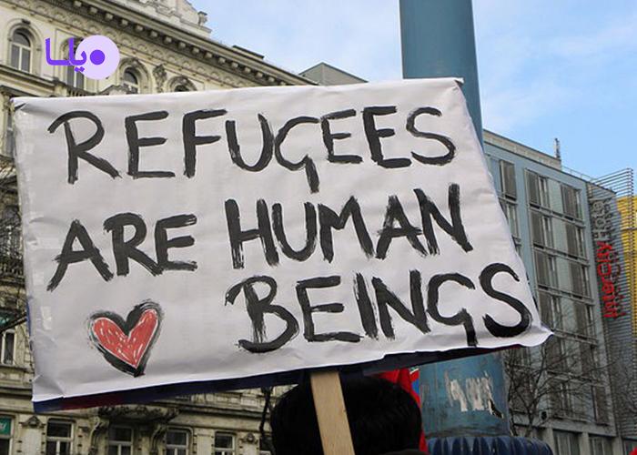 حقوق پناهندگان