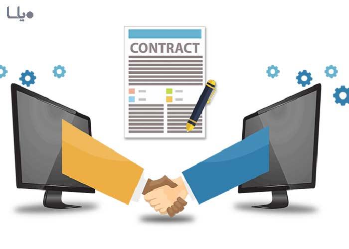 قراردادهای الکترونیکی