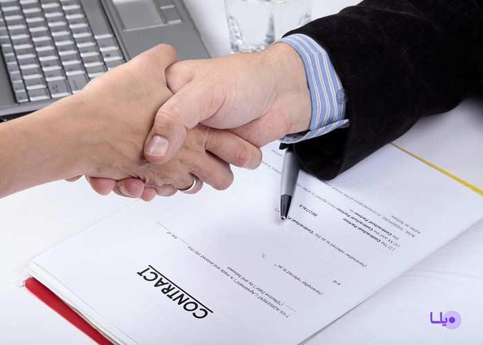 قرارداد خدمات پشتیبانی