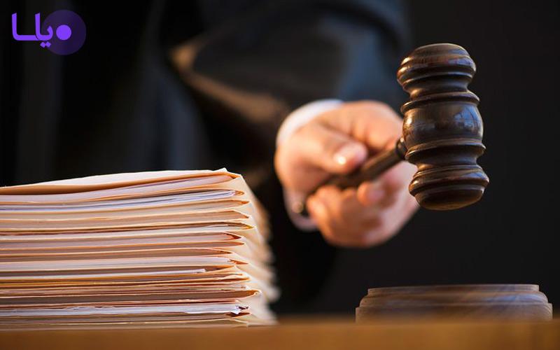 حق الزحمه داوری