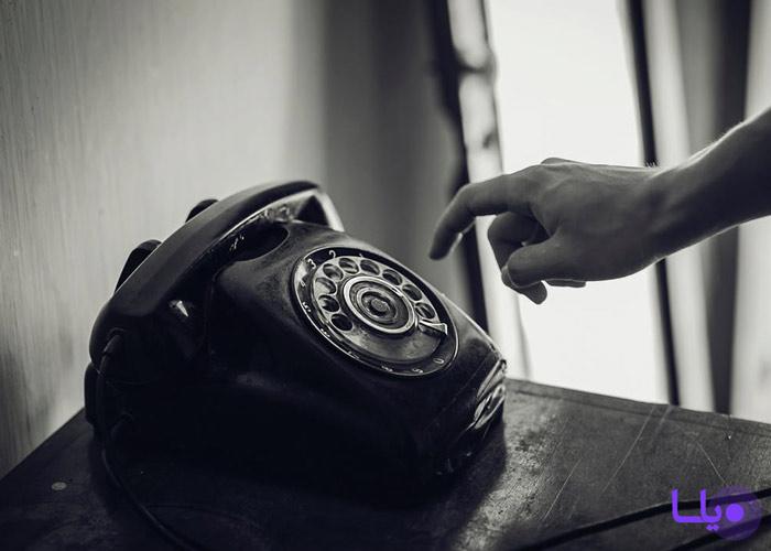 شکایت مزاحمت تلفنی