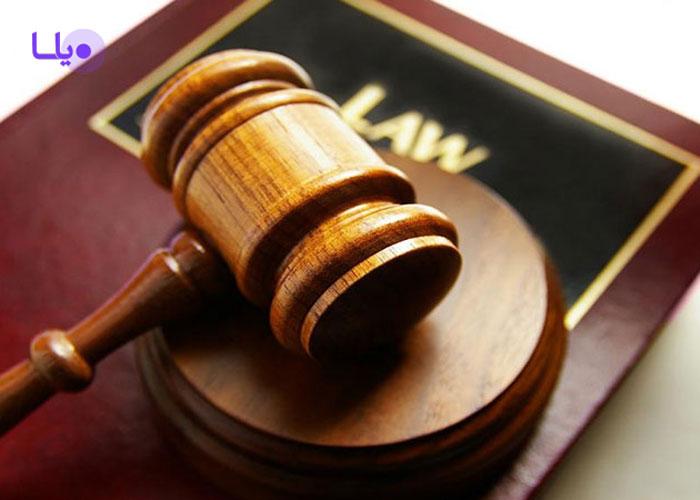 ابلاغ در دادرسی