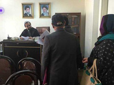 اجرای احکام دادگاه خانواده
