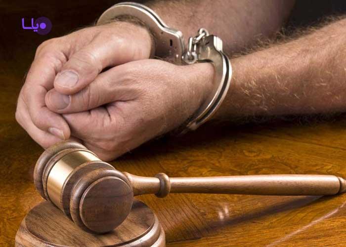 اجرای احکام در دادگاه