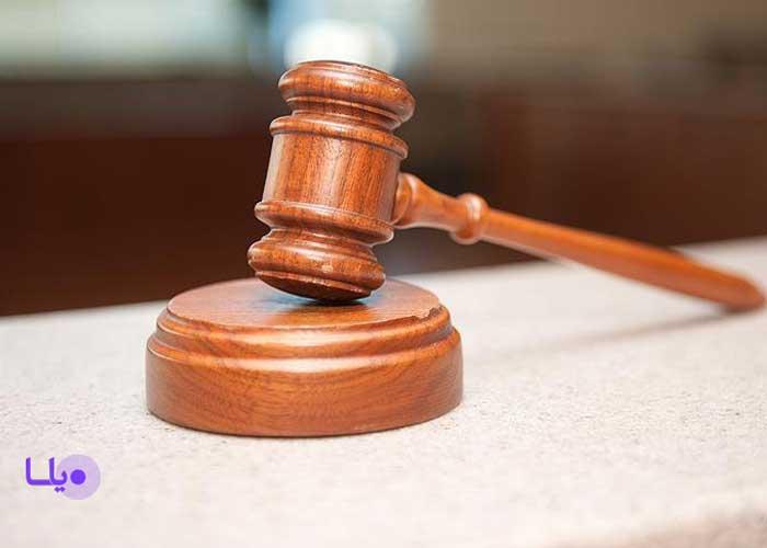 اجرای حکم بعد از صدور