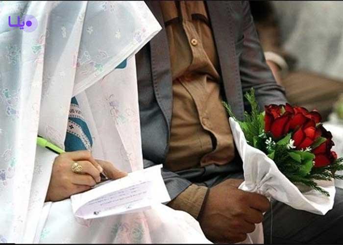 ازدواج زن ایرانی