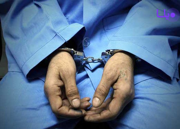 بازداشت موقت