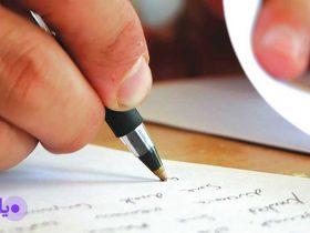 تنظیم وصیت نامه