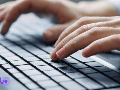 تکمیل اطلاعات پروفایل متخصص