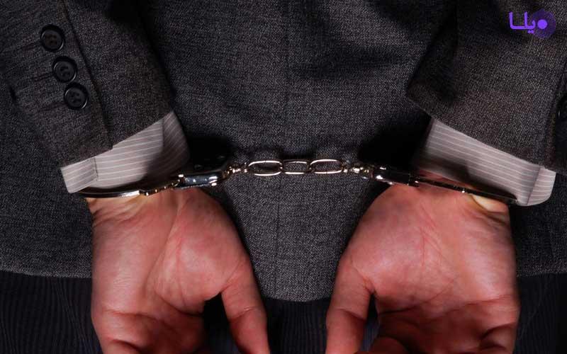 حقوق متهم و شاکی