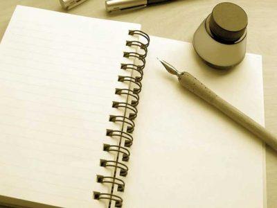 درباره وصیت نامه