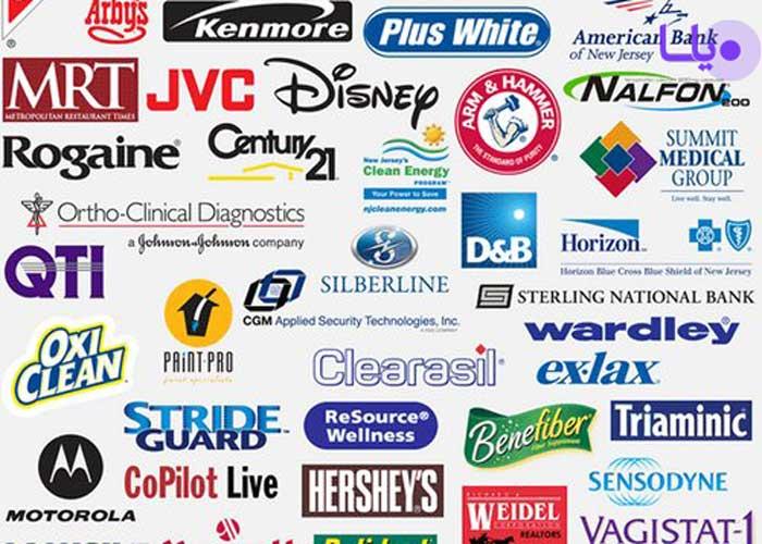 علامت تجاری ثبت شده