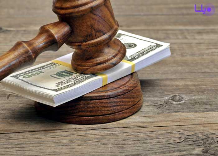 خسارت دادرسی