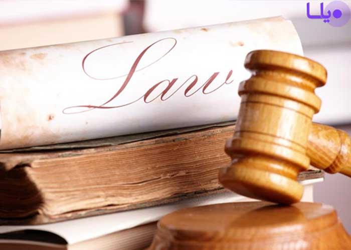 قانون آیین دادرسی