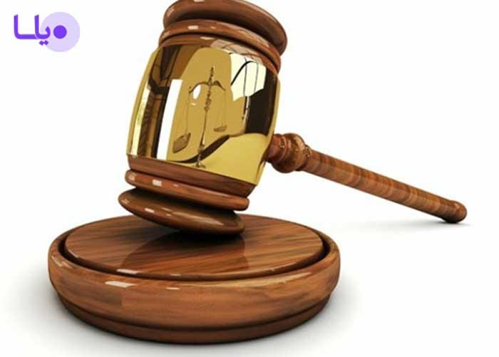 ماده 214 قانون مدنی