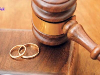 مجوزهای طلاق