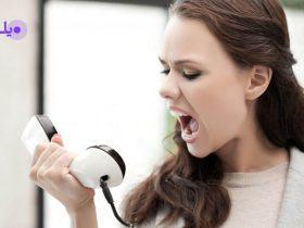 مزاحم تلفنی از منظر قانون