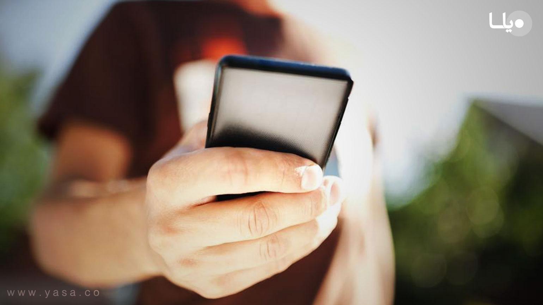 اقدامات لازم پس از ربوده شدن تلفن همراه