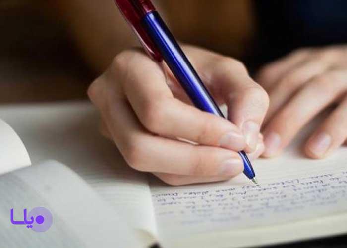وصیت نامه