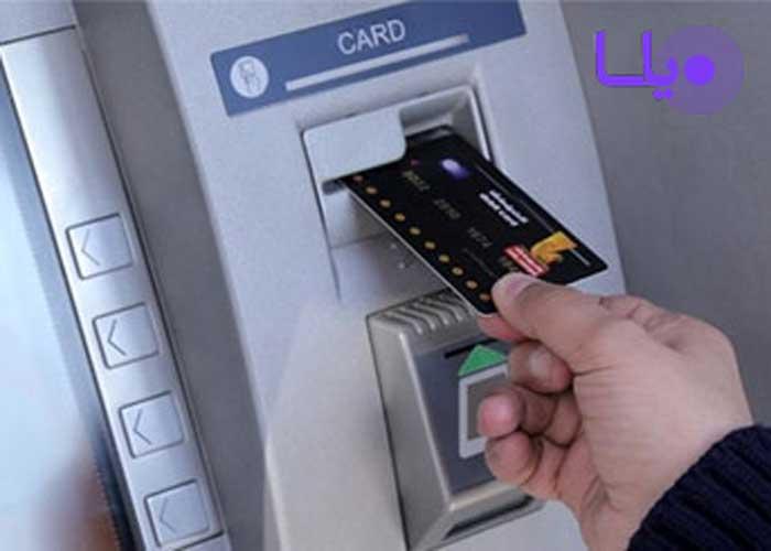 پرداخت فیش حق بیمه از طریق تلفن همراه