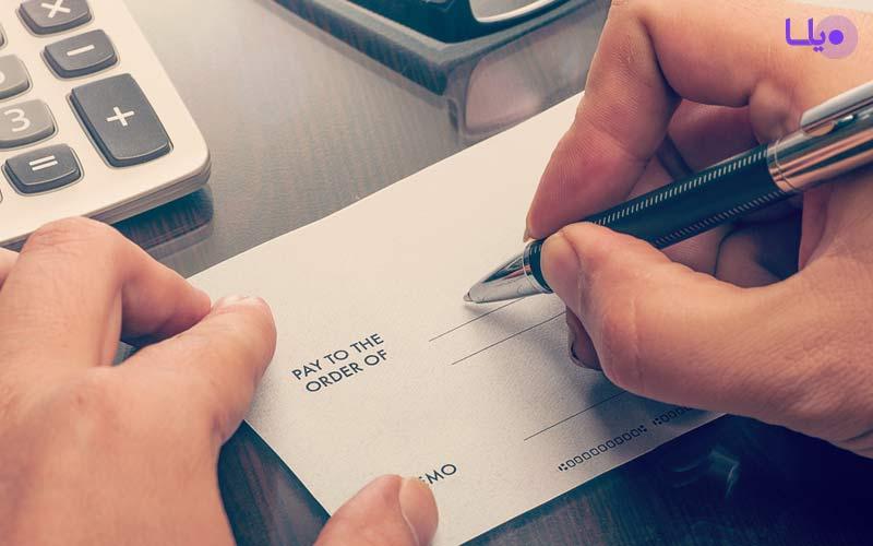 وصول چک برگشتی