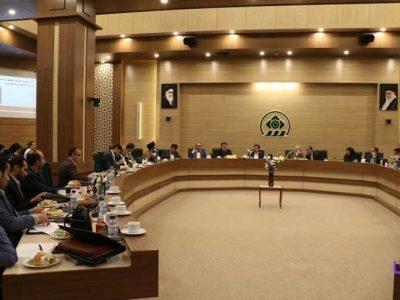 کمیسیون ماده 77