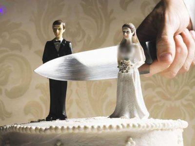 درخواست طلاق توافقی