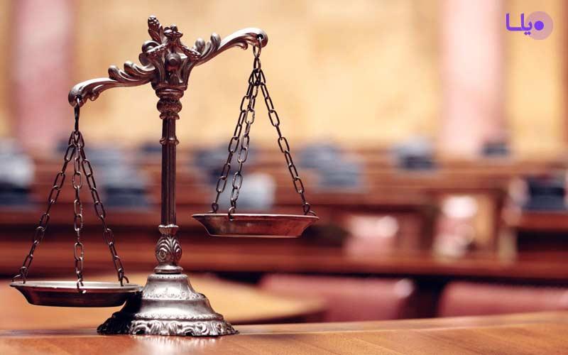 احضاریه دادگاه