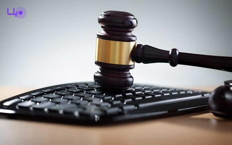 قانون جرایم رایانهای
