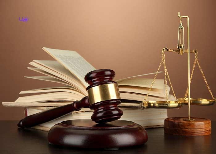 قرارهای نظارت قضایی