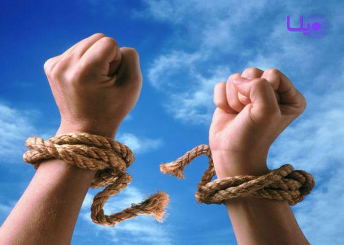 آزادی مشروط
