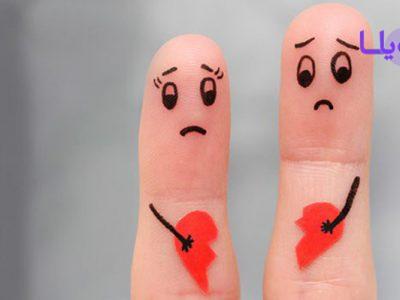 آمار طلاق