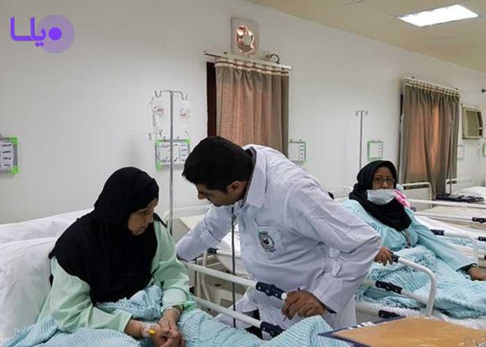 ارائه خدمات درمانی