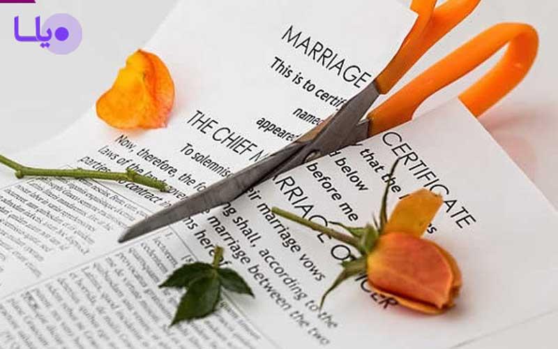 اشتباه طلاق