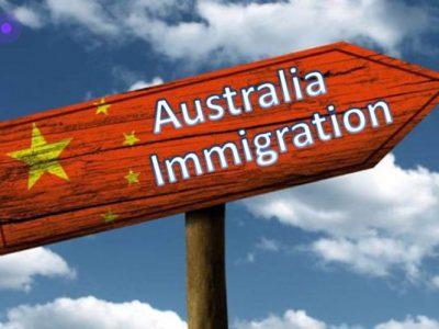 اقامت و مهاجرت