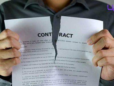 امکان فسخ قرارداد