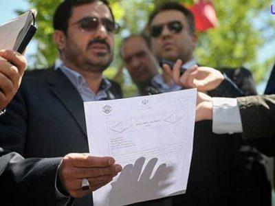 تجدید نظر در استان