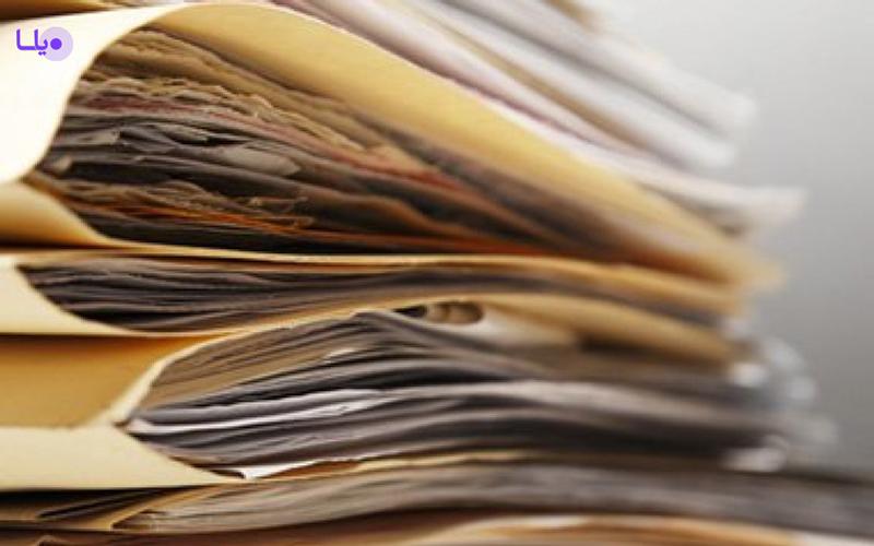 تشکیل پرونده بیمه
