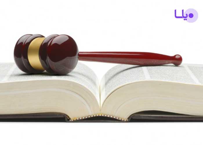 تعویق صدور حکم