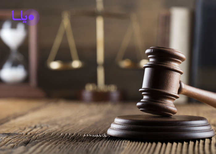 تغییرات قانون کیفری